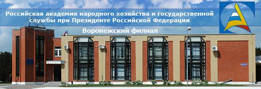 Министерство обороны РФ: сайт, архив, личный кабинет, форум